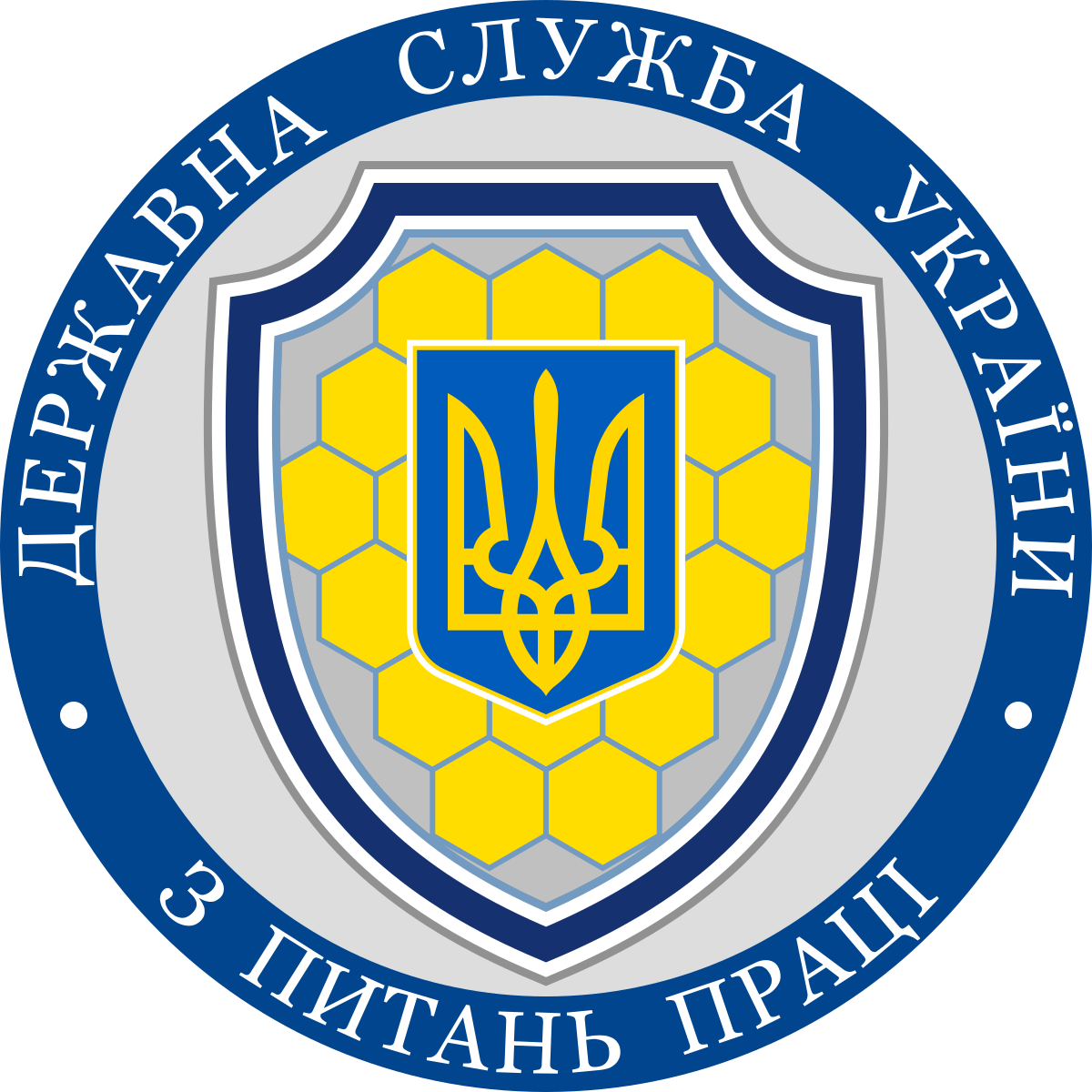 1200px-Logo_of_the_State_Service_of_Ukraine_on_Labor-svg.png