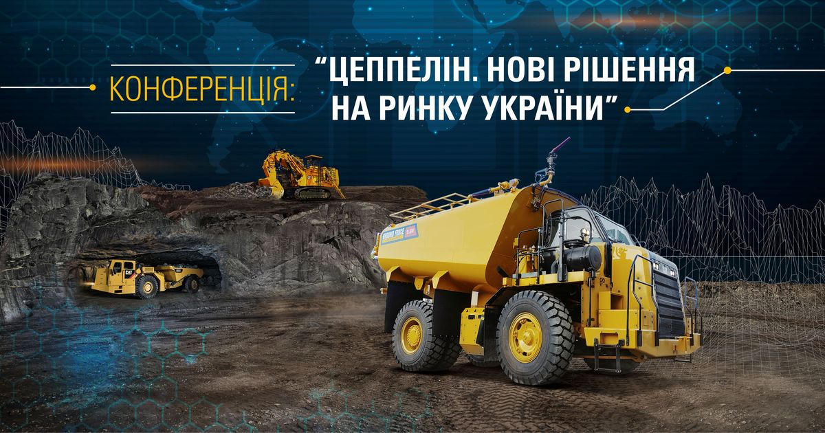 MiningWorld Ukraine 2019 in Zaporizhia . Photo Gallery